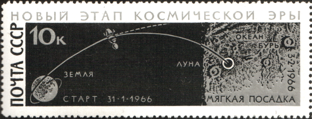The_Soviet_Union_1966_CPA_3315_stamp_(Luna_9_Flight_Scheme_(Start_01.31,_Soft_Landing_02.03))