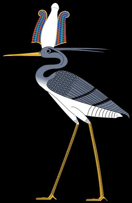 425px-Bennu_bird_svg