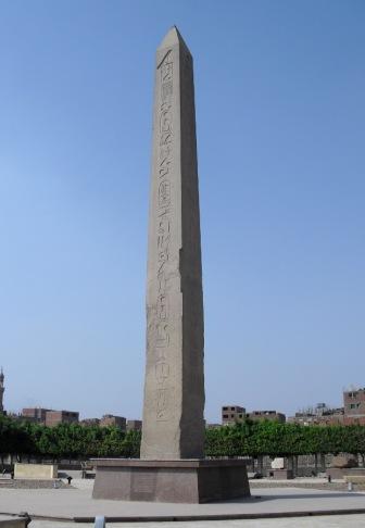 Obelisk-SesostrisI-Heliopolis